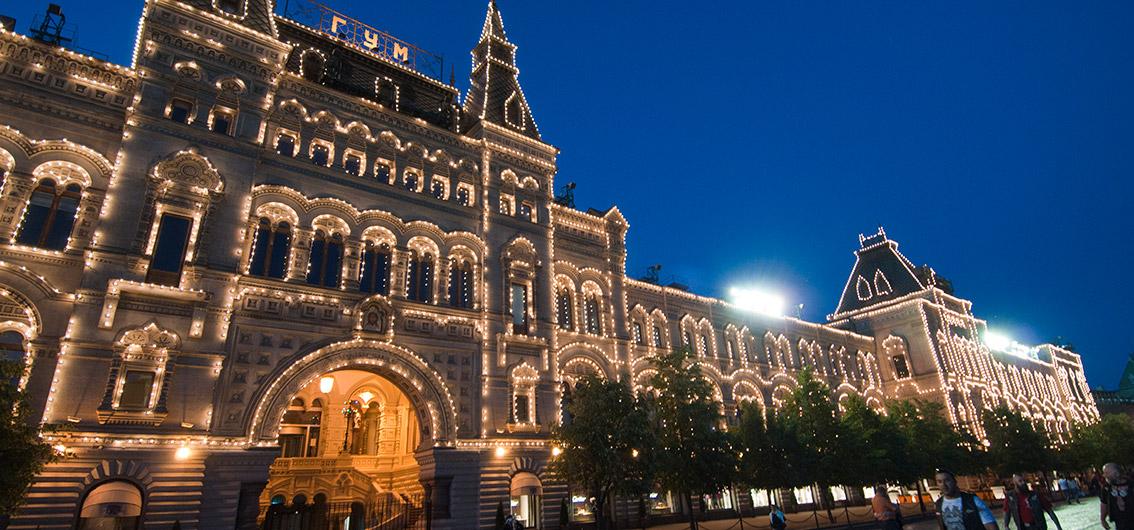 Russland im Duett - Moskau und St. Petersburg