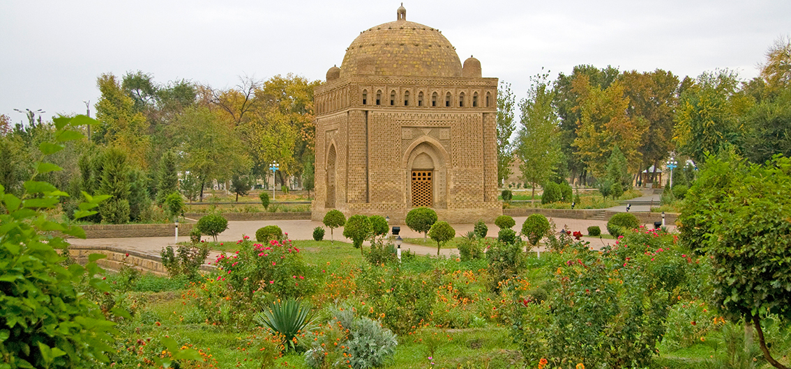 Day 11.  Bukhara, Medieval Center of Power