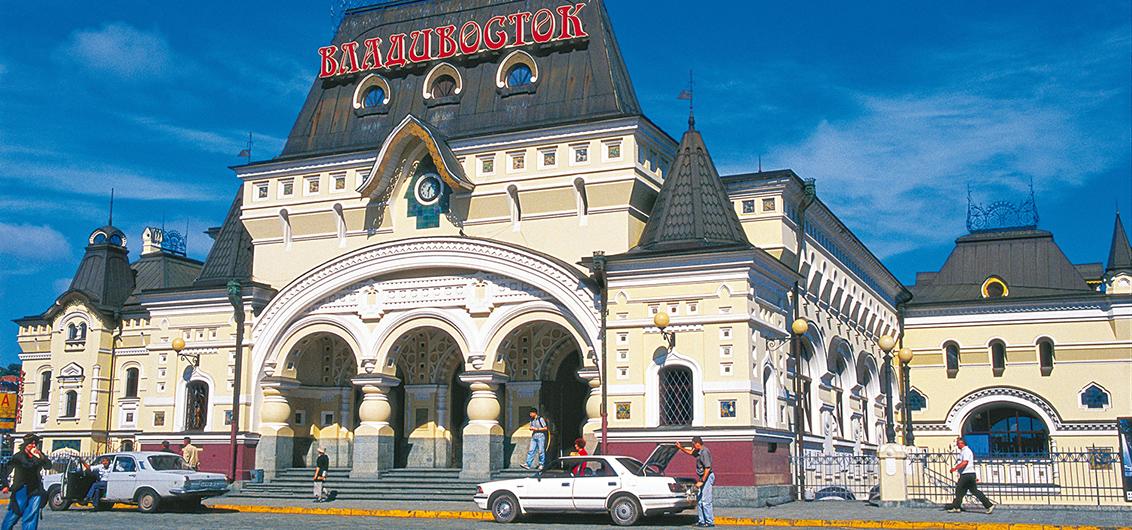 Reise in Russland, Bahnhof in Wladiwostok