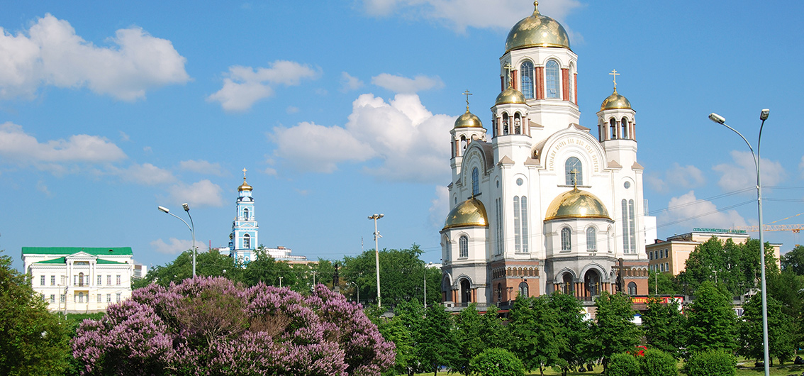 Day 12.  Yekaterinburg, Where East Meets West
