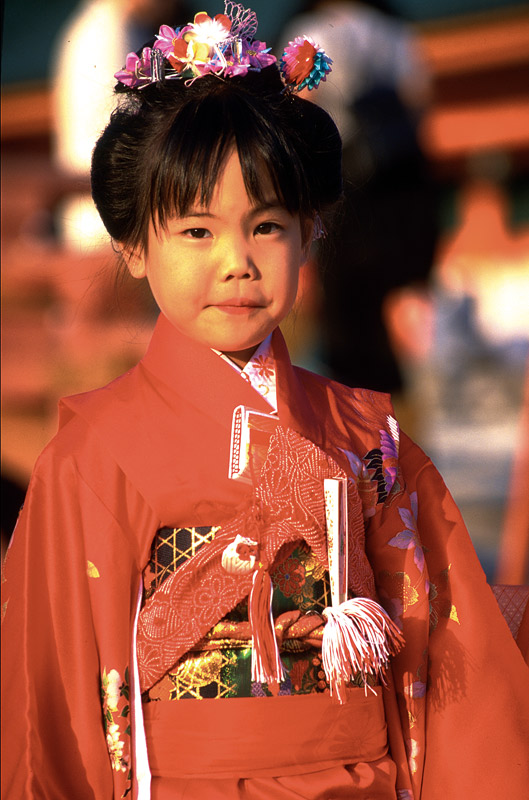 Bild; Quelle: http://www.lernidee.de/files/japanisches-kind.jpg
