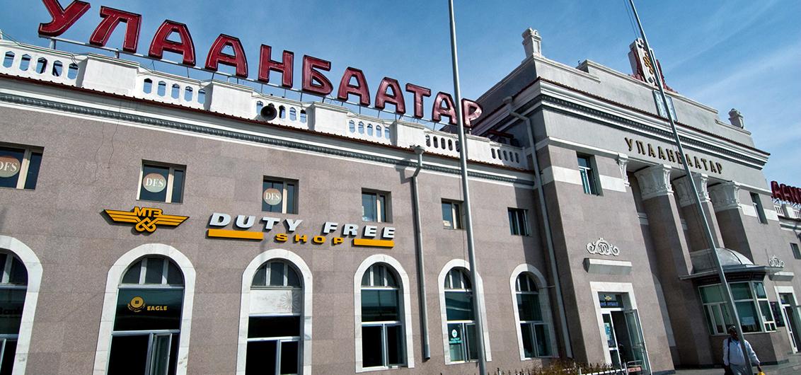 Transsib individuell: Moskau - Ulaan Baatar