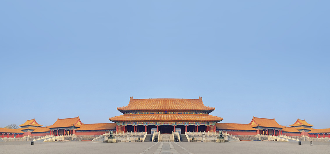 Day 3.  The Forbidden City and Departure for Mongolia