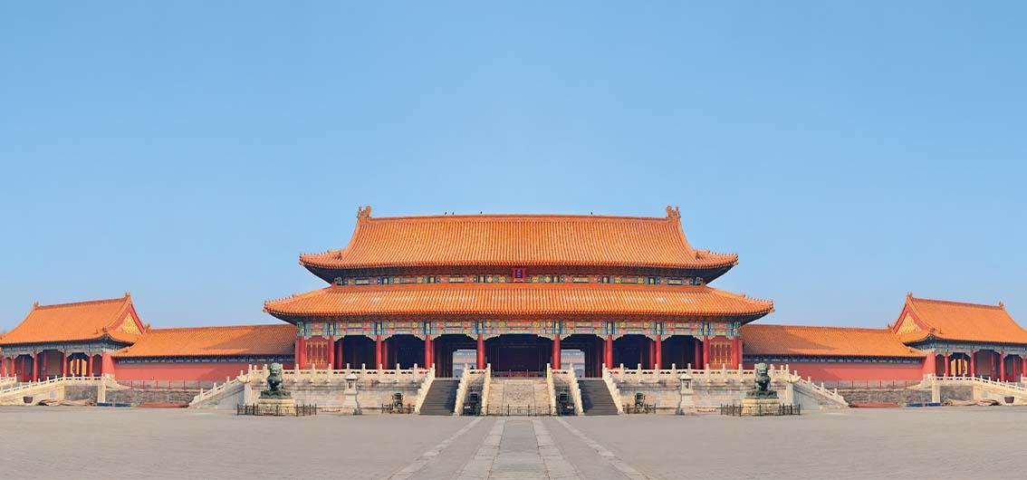 Reise in China, Verbotene Stadt in Peking