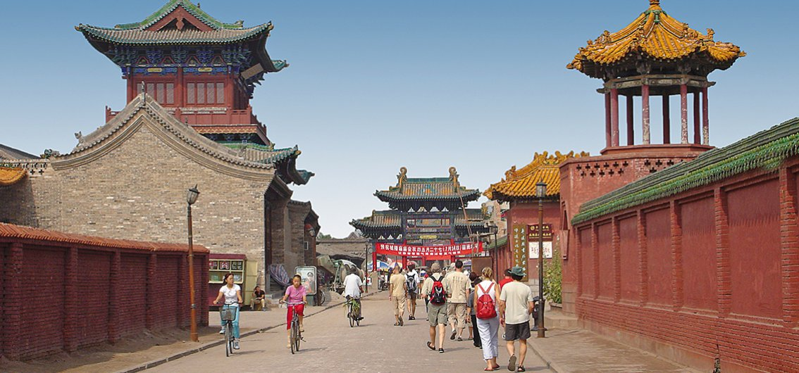 Altstadt in Pingyao - China