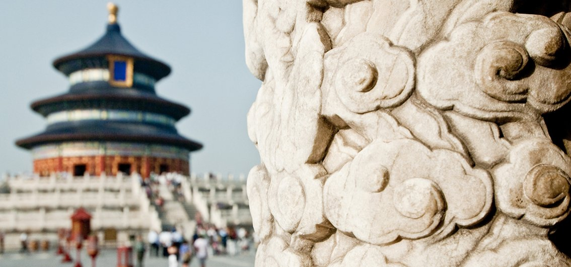 Himmelstempel in Peking