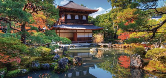Ginkaku-ji Temple in Kyoto - Japan
