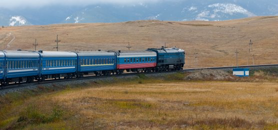 Zarengold: Ulaan Baatar - Moskau